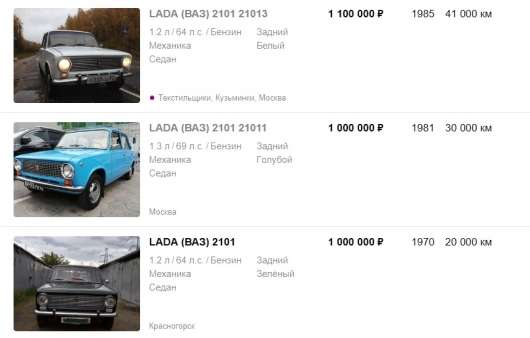 Які автомобілі вже ніколи не втратять у ціні