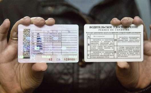 Водійські права категорії «B» дають вам право їздити не тільки на машині