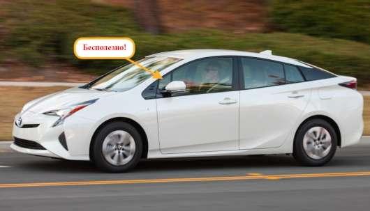 Навіщо були потрібні невеликі кватирки на передніх стеклах автомобілів?