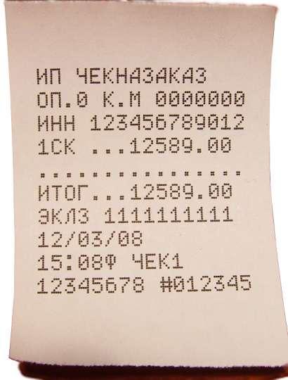 Верховний суд пояснив, якими способами автомобілістам можна підтверджувати сплату держмита в ГИБДД (чеками або платіжками можна)