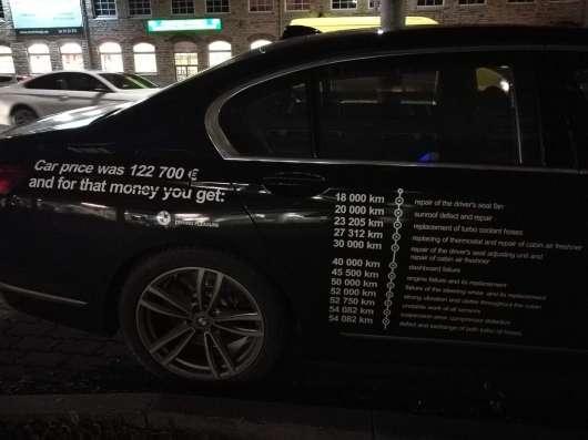 Надійність німецьких автомобілів — це міф: затверджує естонська автовласник