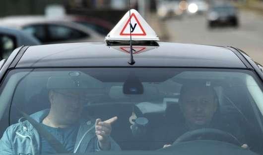 Стало відомо до чого готуватися майбутнім водіям на обєднаному іспиті ГИБДД
