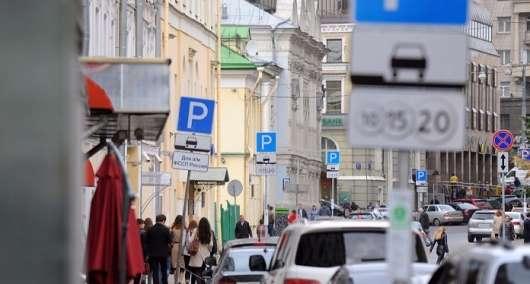Штраф за несплату парковки в Москві може зрости до 5 тис. рублів
