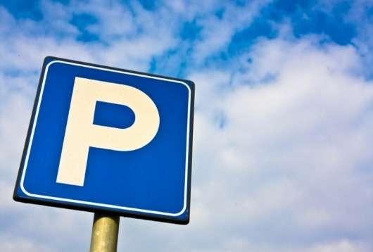 Неоплачена паркування в Москві з 2019 року: тепер штраф 5000 рублів