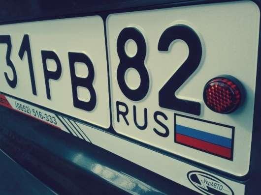 Чому в Росії потрібно заборонити спецсигнали для багатьох структур
