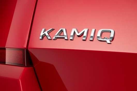 Skoda показала унікальні ескізи нового субкомпактного вседорожника Kamiq