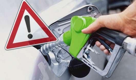 Залили неправильне паливо: що тепер?
