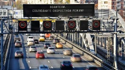 Порівняння штрафів за порушення ПДР в Росії та інших країнах