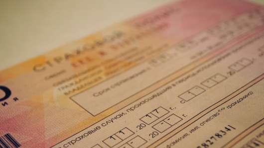 Виплати по ОСАГО грошима: як отримати?