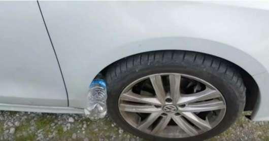 Попередження для водіїв: якщо ви бачите пластикову пляшку біля колеса, будьте уважні