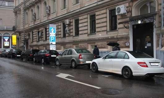Як повернути гроші з паркувального рахунку: інструкція