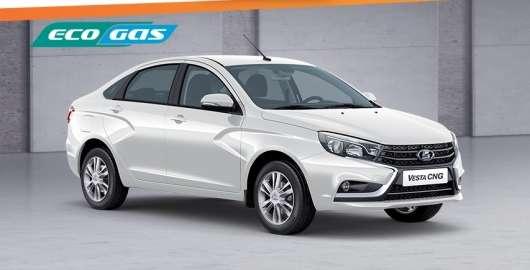Які автомобілі можна придбати в Росії з заводським ГБО