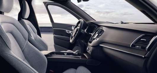 Вольво показала оновлений шикарний позашляховик XC90