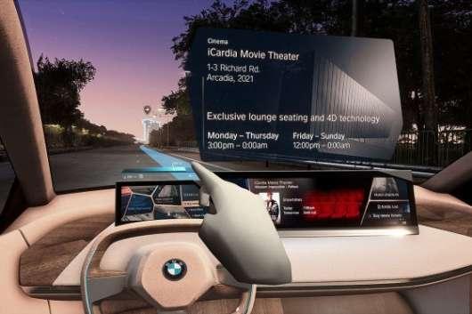 BMW працює над новою віртуальною системою