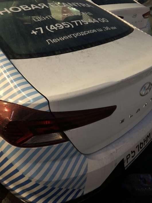 Хендаи починає продавати в Росії дуже круту модель з вартості Лада Веста