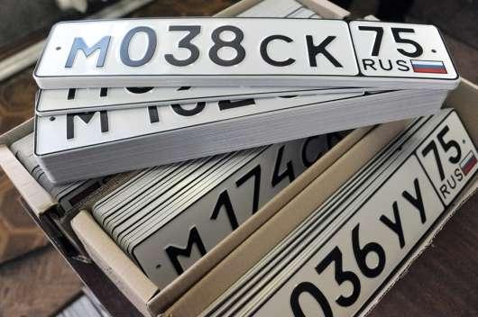 Як переважити номерні знаки з одного автомобіля на інший